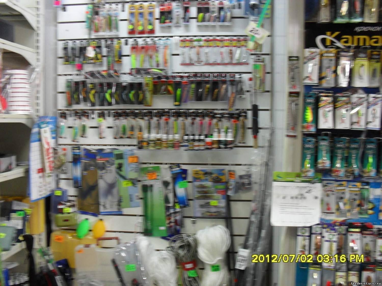 интернет магазин рыболов владимир